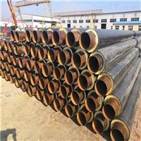 管徑529小區供熱直埋式熱力蒸汽保溫管道