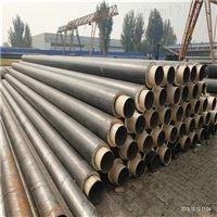 墾利縣塑套鋼預製直埋式供暖保溫管批發價