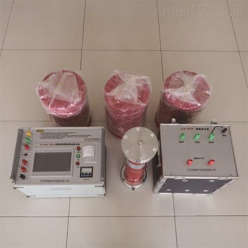 低价正品串联谐振耐压试验装置