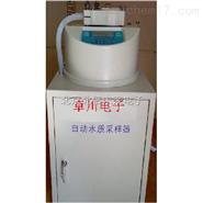 自动水质监测站