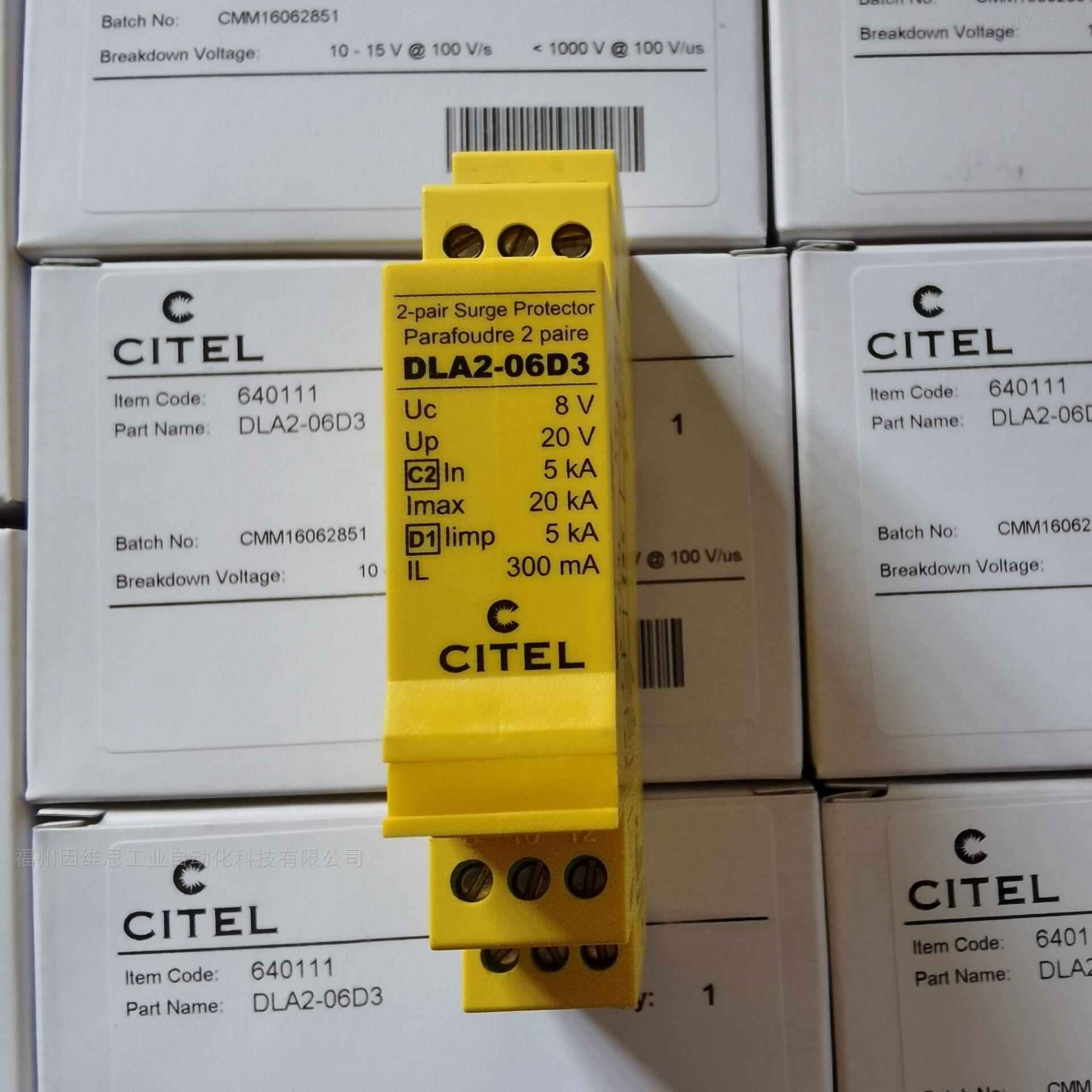 法国CITEL信号电涌保护器DLATS1-12D3防雷器