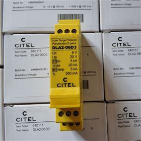 CITEL电涌保护DLA2-06DBC法国西岱尔信号防雷器DLA2-06D3浪涌保护器