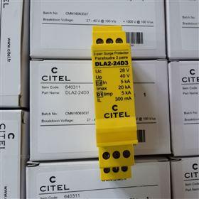正品法国CITEL西岱尔信号防雷器大量现货
