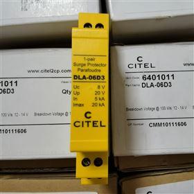 西岱尔DLAS-48D3法国CITEL信号防雷器DLA-06D3电涌保护器