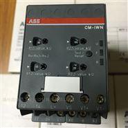 ABB监视继电器CM-IWN.5相序保护器全新现货