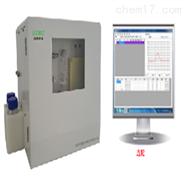 LB-T700S在線總有機碳分析儀