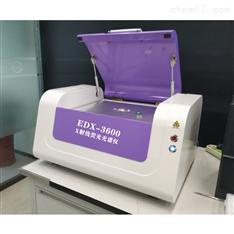 玩具EN71重金属快速分析检测仪