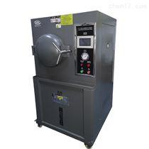 PCT高压加速试验箱
