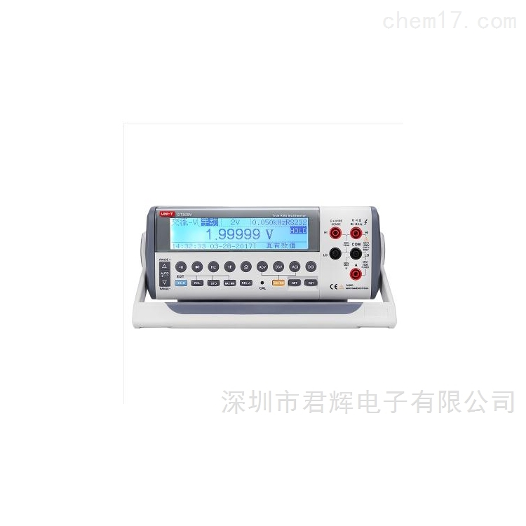 UT805N台式数字万用表
