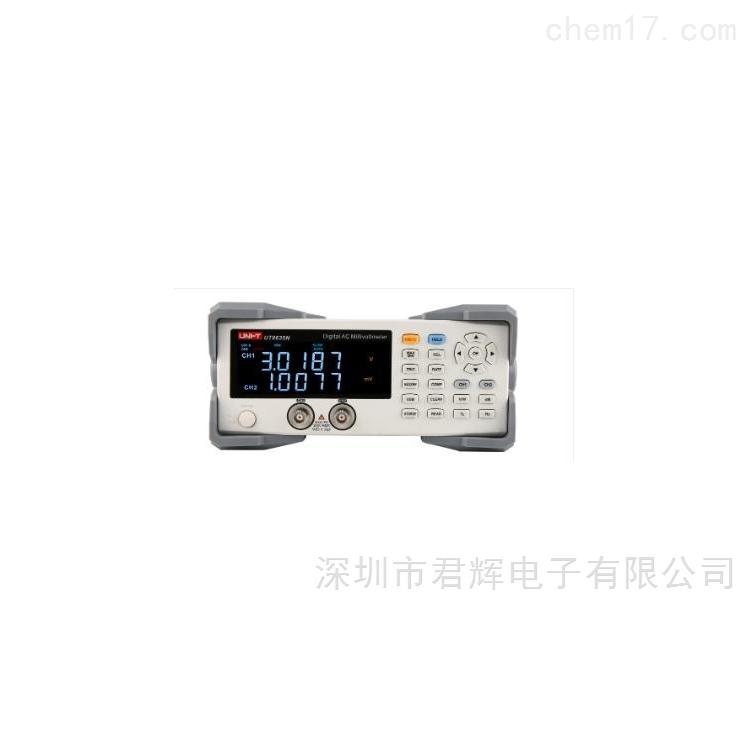 UT8635N数字交流毫伏表