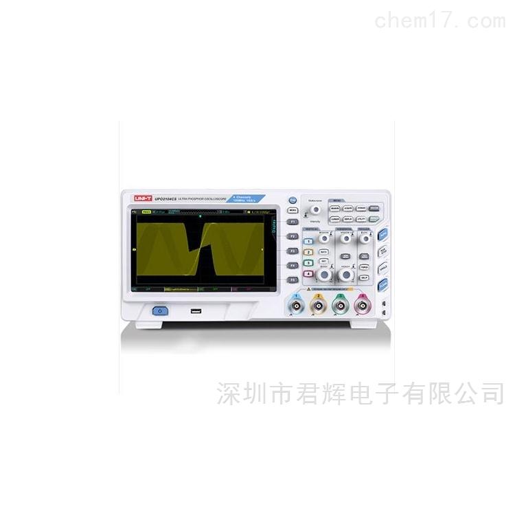 UPO2104CS数字荧光示波器