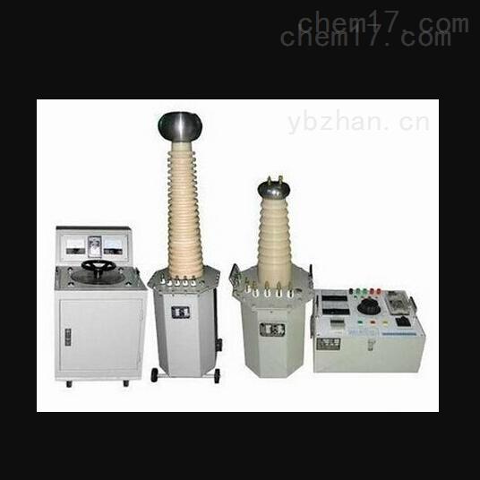 伊春市承装修试四级气体高压试验变压器
