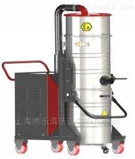 防爆型电动工业吸尘器