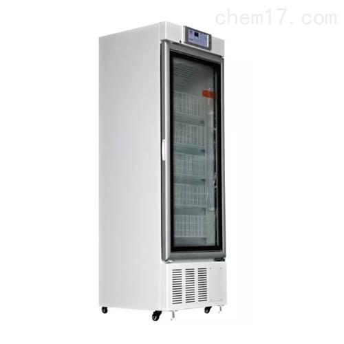 澳柯玛4度血液冷藏箱XC-310