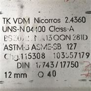 MONEL400/UNS N04400