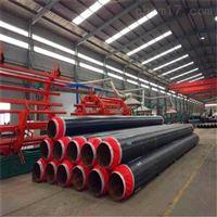 DN400聚氨酯預製熱水防腐供暖保溫管銷售