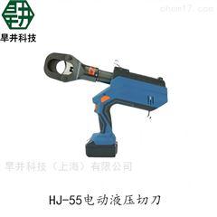 HJ-55电动液压切刀