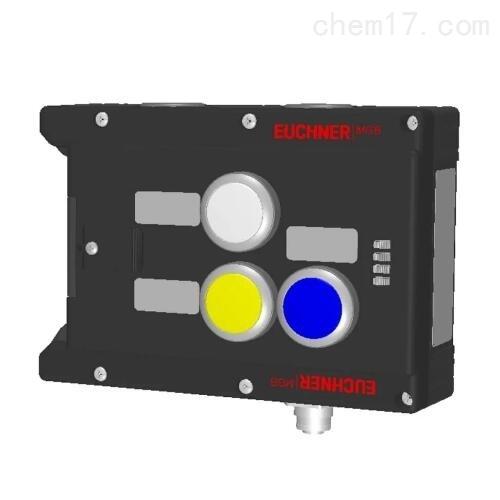 安士能安全锁MGB-L1-APA-AG4A1-M-115225