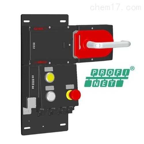 安士能安全锁MGB-L0HE-APA-R-112600