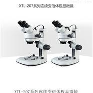 帝伦XSP-2CA系列生物显微镜