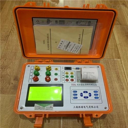 YHYZ-II型变压器有载开关测试仪