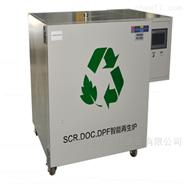 SCR DPF环保再生炉