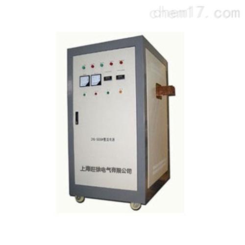 ZHY5000A/5V可调直流电源