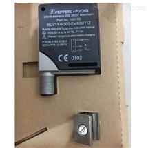 LA39/LK39-Z/31/40a/116倍加福P+F对射型传感器明/暗通可切换