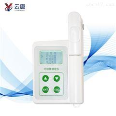 YT-YA植物叶绿素测定仪