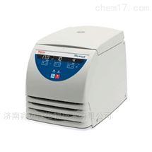 Micro17R赛默飞高速冷冻离心机