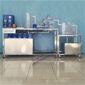 DYG266fenton实验装置,水污染控制