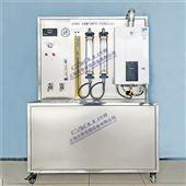 DYRQ001小型燃气锅炉热工性能测试实验台
