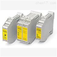085620德国安士能EUCHNER安全继电器