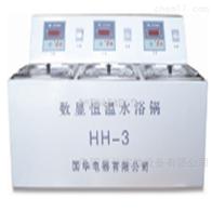 HH-3A數顯單控單列3孔水浴鍋