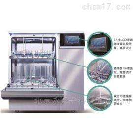 FL200P全自動玻璃器皿清洗機