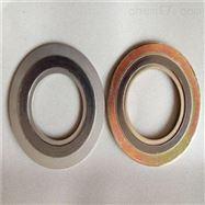 化工部標準20631內外環金屬纏繞墊片批發