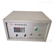 湘科77C-1智能瓷胎透光度仪,陶瓷检测仪