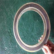 小店区DN150内外环金属四氟缠绕垫片加工