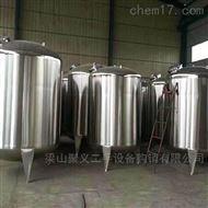 出售二手20吨不锈钢搅拌罐