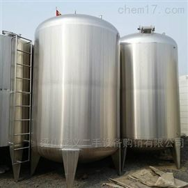 二手玻璃钢储罐出售40立方