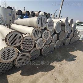 九成新不锈钢列管式冷凝器现货供应