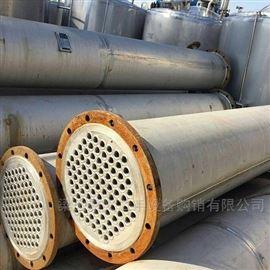 20-120平方全不锈钢列管冷凝器