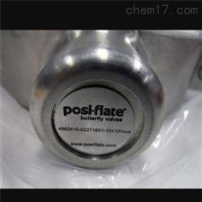 美國POSI-FLATE486系列充氣式蝶閥