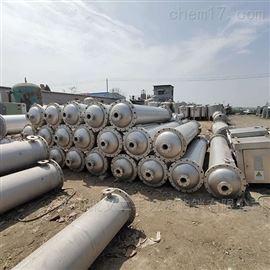 长度3米列管二手冷凝器厂家推荐