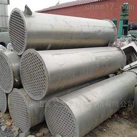 40平方列管冷凝器厂家供应