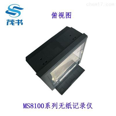 MS8100系列四十通道彩屏无纸记录仪