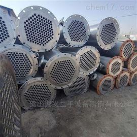 供应5吨四效不锈钢列管冷凝器