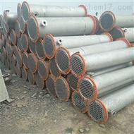 不锈钢列管式冷凝器厂家价格