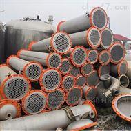九成过滤80平方列管式冷凝器
