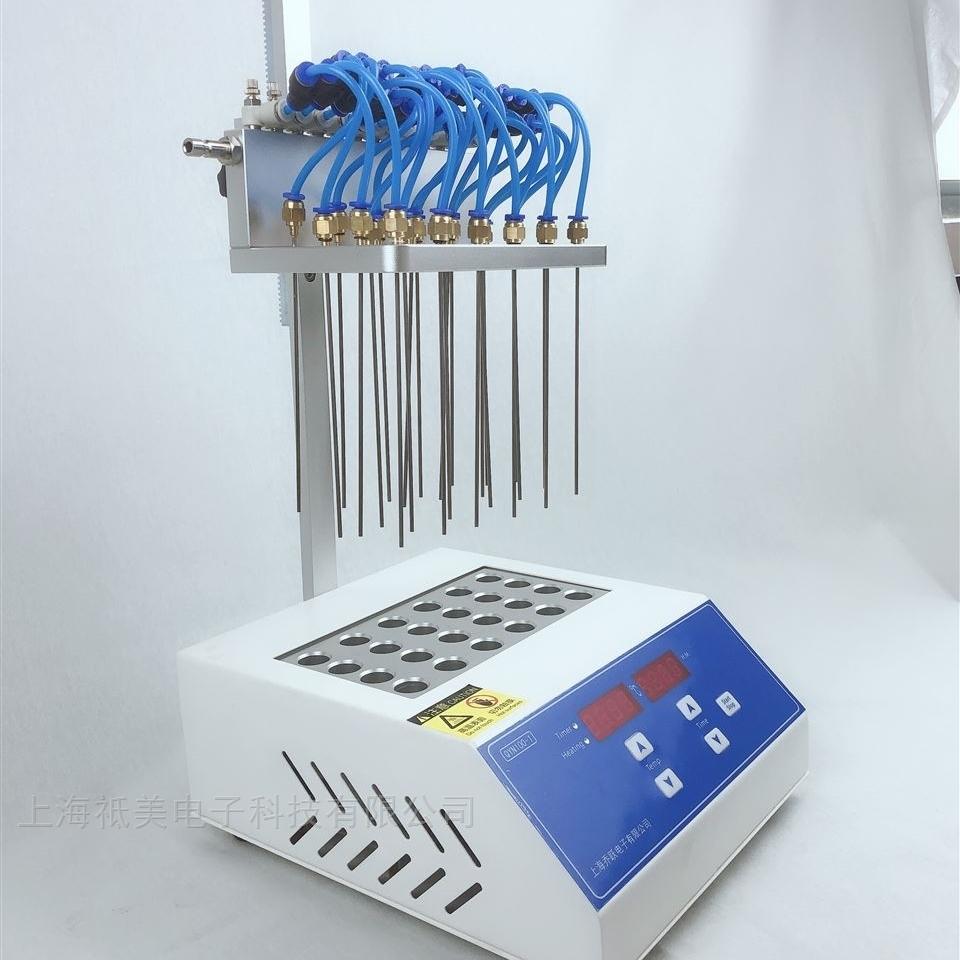 可视氮吹仪